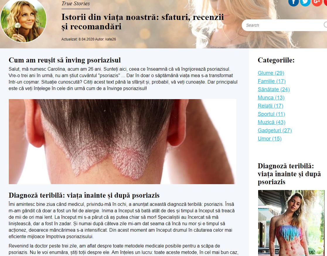 recenzii de capsule de artropant artroza tratamentului umărului drept